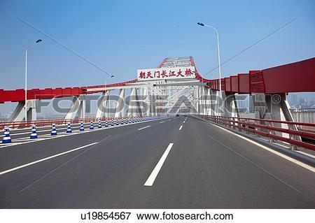 Picture of China, Chongqing, Chaotianmen Yangtze River Bridge.