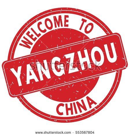 Welcome To China Imágenes pagas y sin cargo, y vectores en stock.