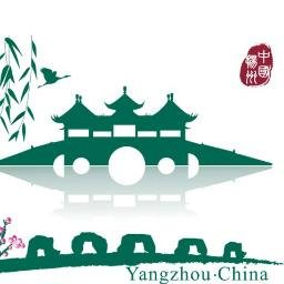 Yangzhou (@Yangzhou_China).