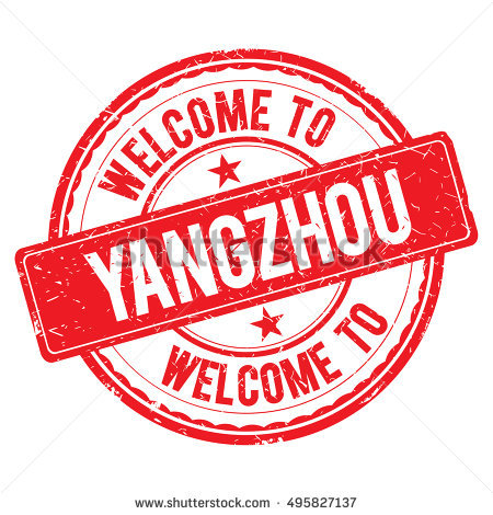Yangzhou Stock Photos, Royalty.