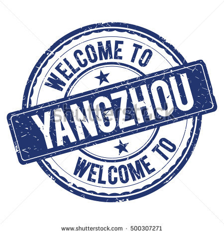 Yangzhou Stock Images, Royalty.
