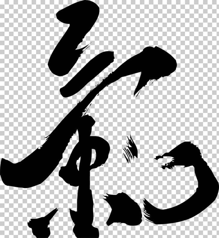 Joey Yap Research International Qigong Traditional Chinese.