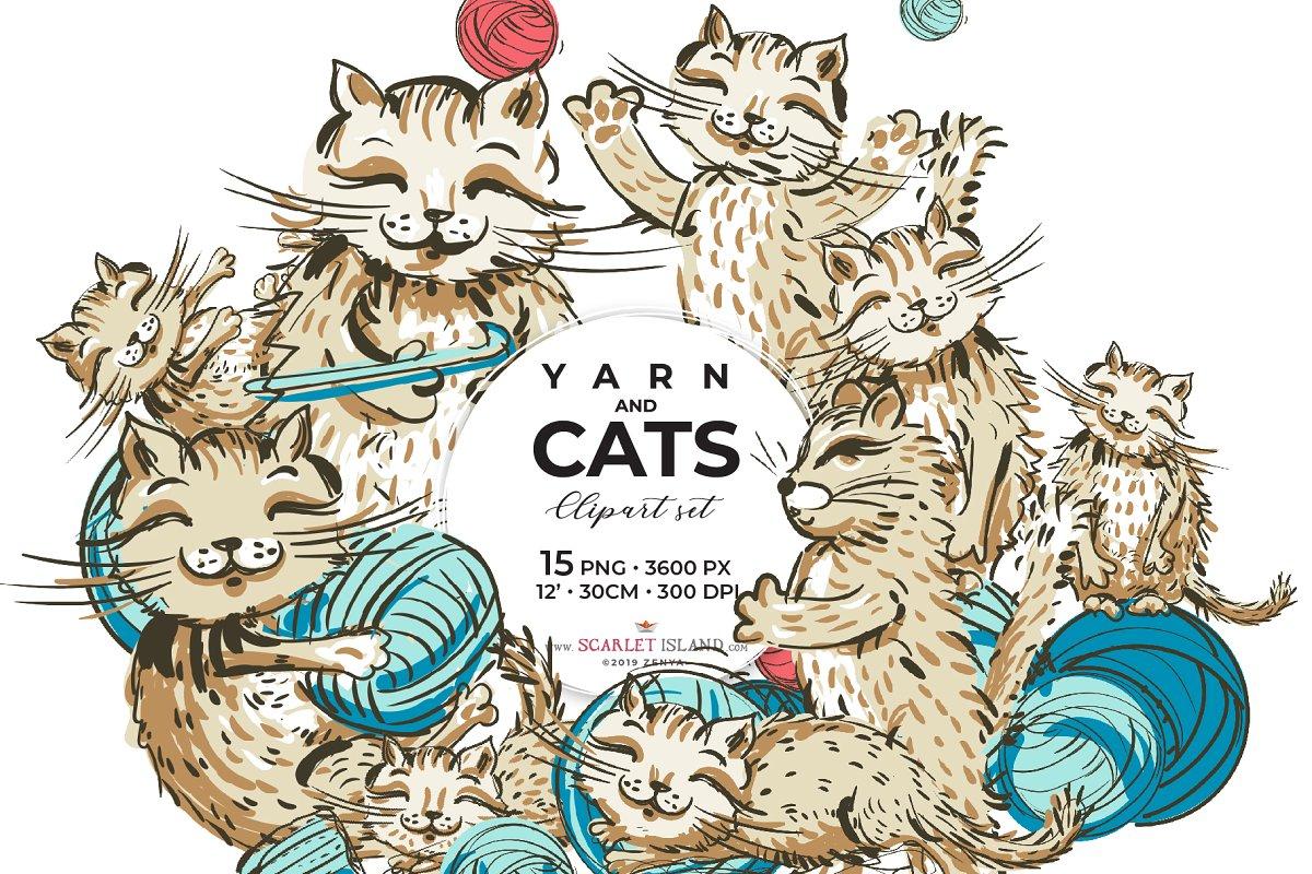Yarn Cats clipart ~ Illustrations ~ Creative Market.