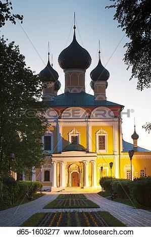 Picture of Russia, Yaroslavl Oblast, Golden Ring, Uglich, Uglich.