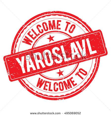 Yaroslavl Stock Photos, Royalty.