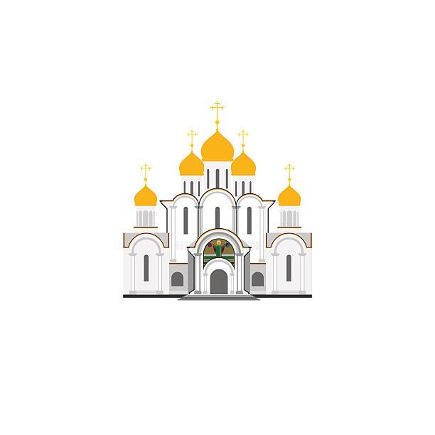 Yaroslavl Oblast Clip Art, Vector Images & Illustrations.