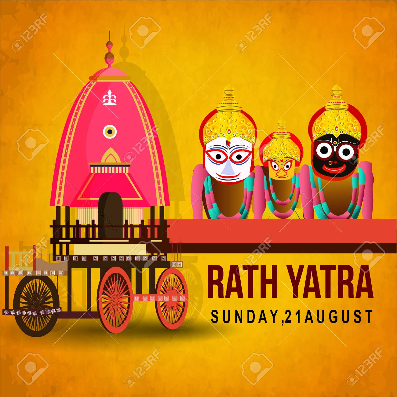 Rath yatra clipart 3 » Clipart Station.