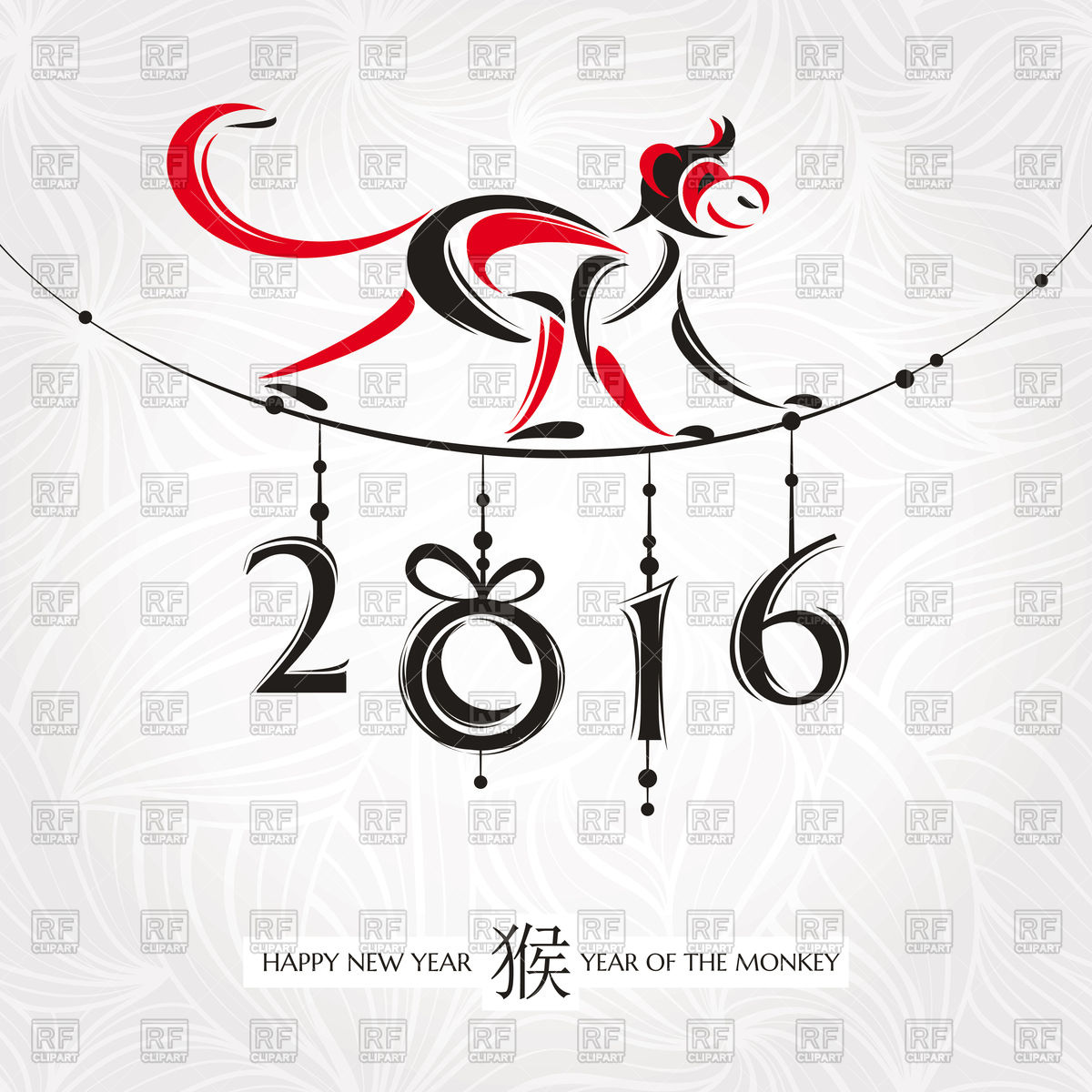 Happy Chinese New Year 2016 Clipart Freee.