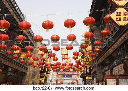 Picture of Chinese Lunar New Year decorations in market, Tianjin.