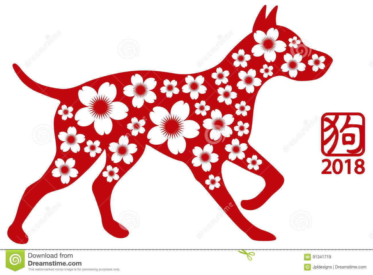 Free Clipart Chinese Year Of The Dog.