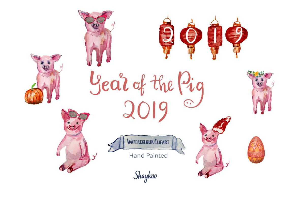 Year of the Pig Clipart, Chinese Year Watercolor Clipart.