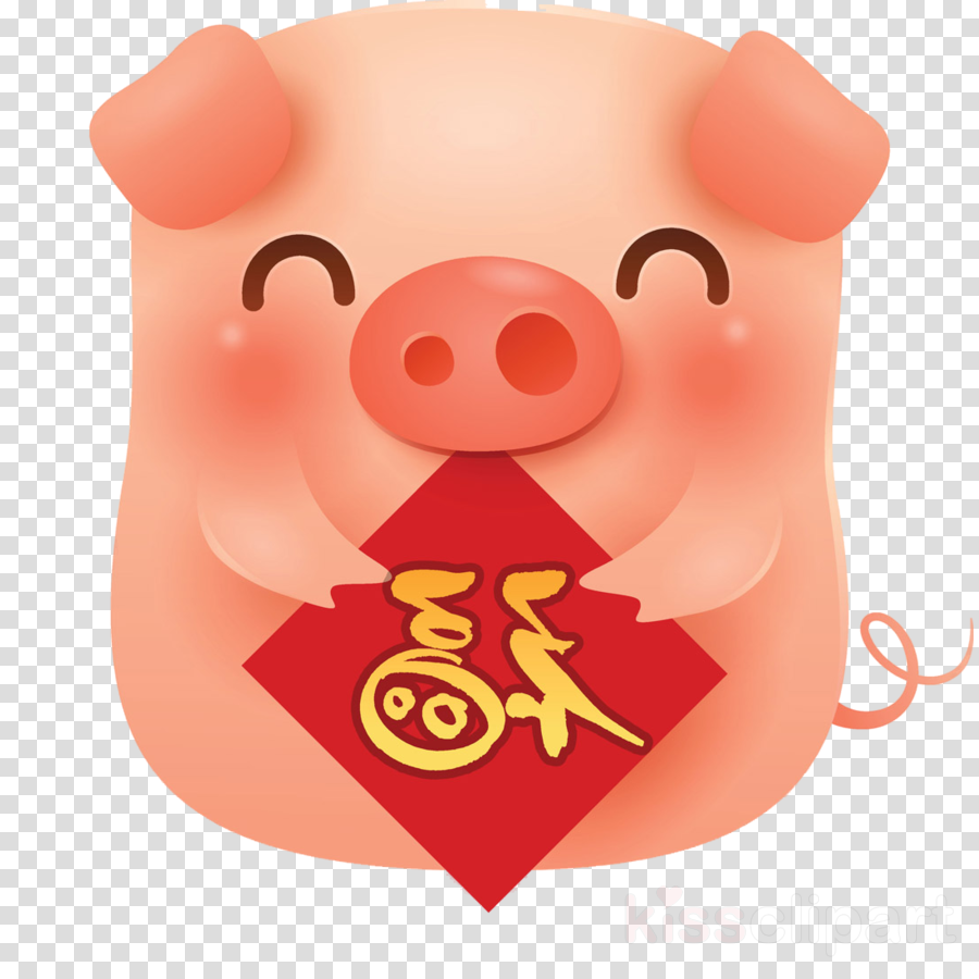 happy new year pig clipart.