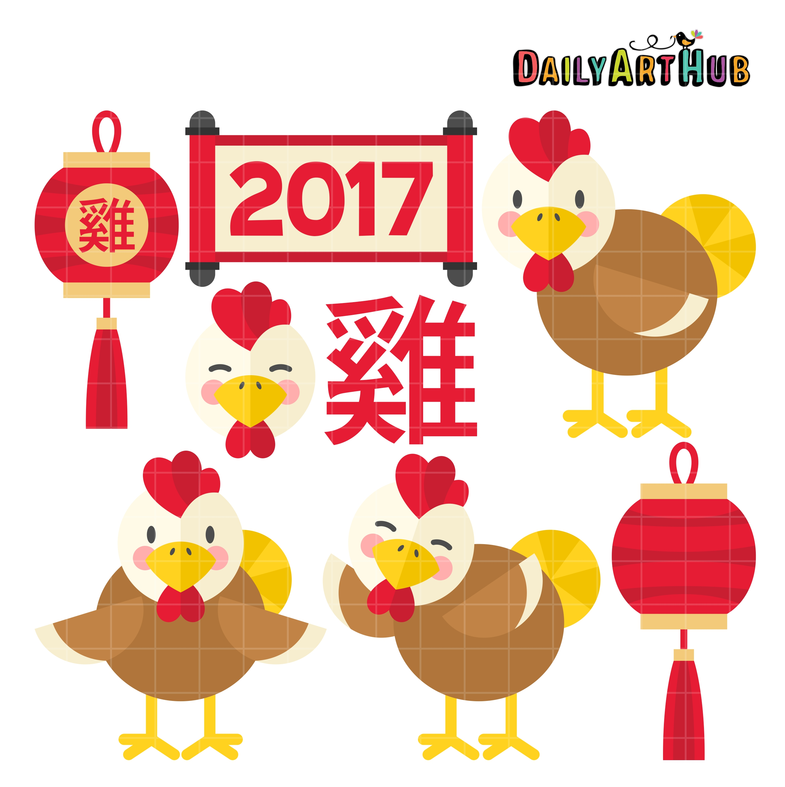 Happy Year Of The Rooster Clip Art Set.
