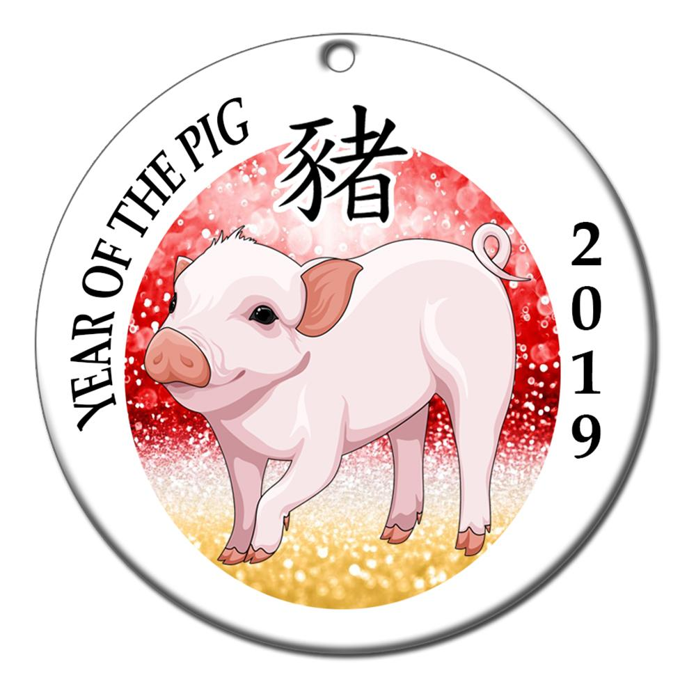 Chinese Zodiac Year of the Pig Ornament (2019).