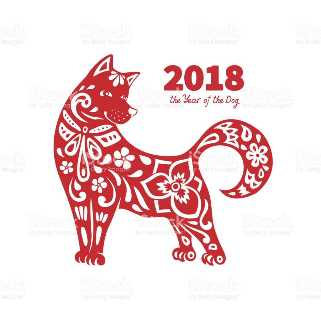 2018 Year Of The Dog Free Clipart.
