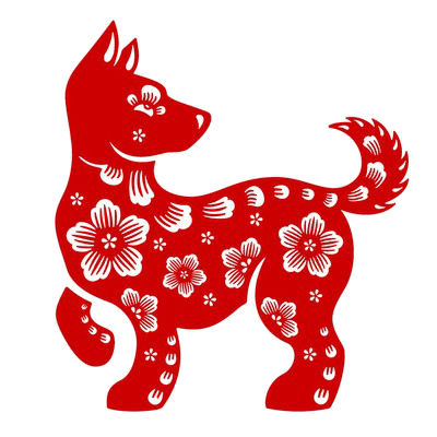Chinese New Year Year Of the Dog 2018 transparent PNG.
