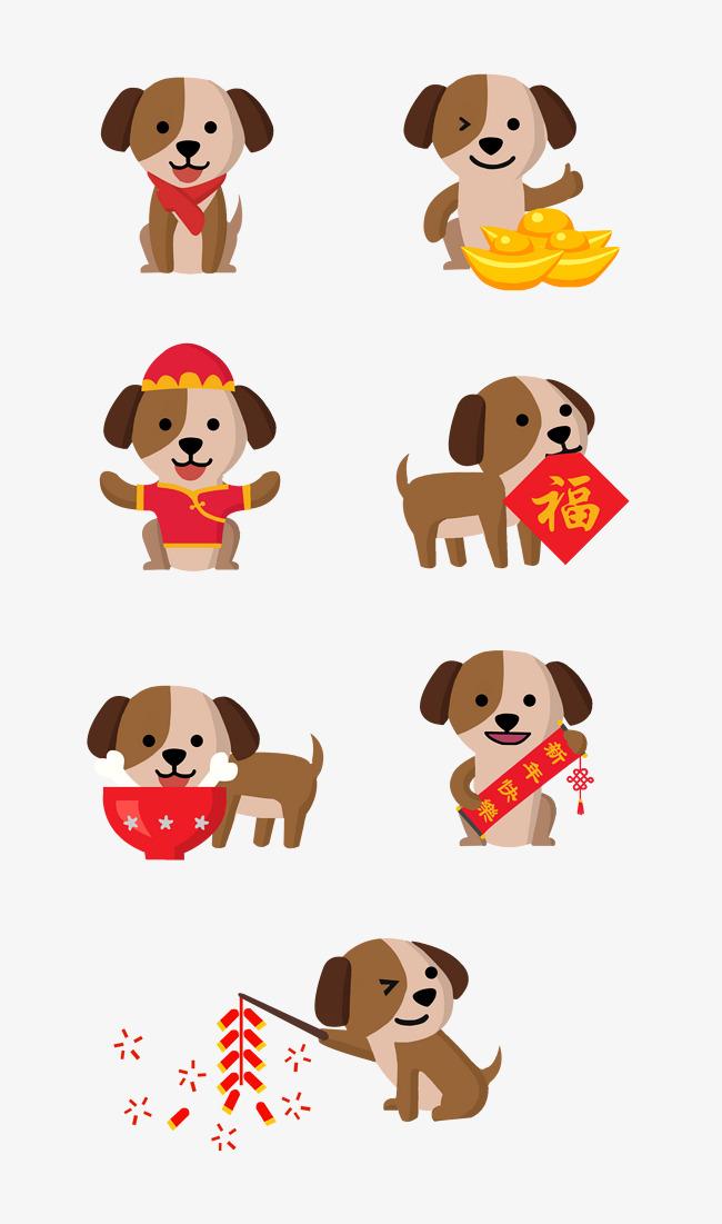 2018 Lucky Dog, Dog Clipartthe Dog Illustration, Festival, Blessing.
