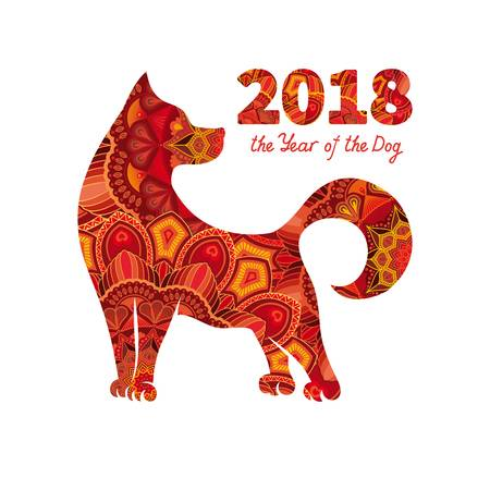 Year of the dog clipart » Clipart Station.