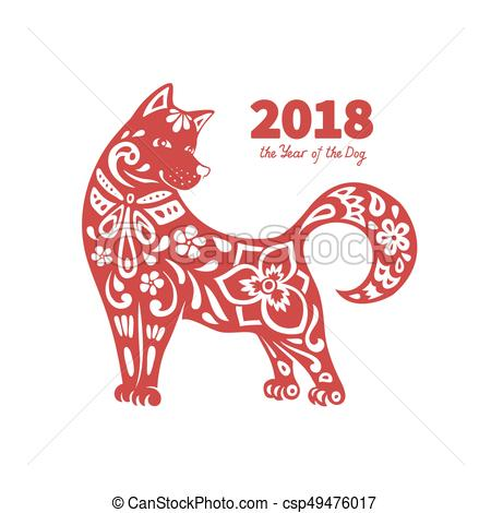 Year of the dog Vector Clip Art Royalty Free. 3,036 Year of the dog.