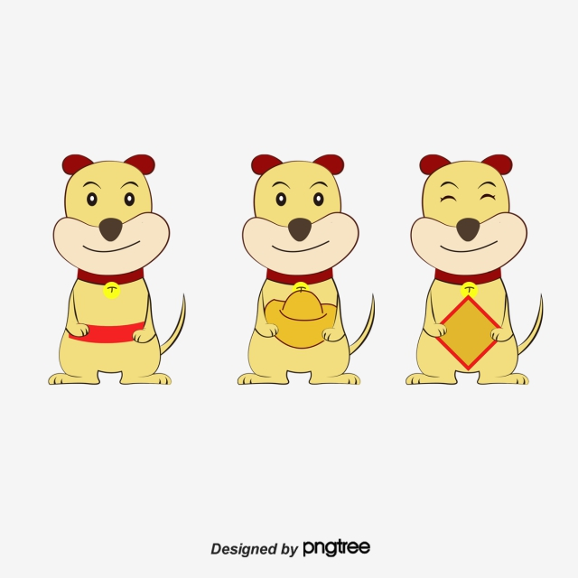 In 2018 The Year Of The Dog Mascot Red Dogs, Dog, Clipart, The PNG.