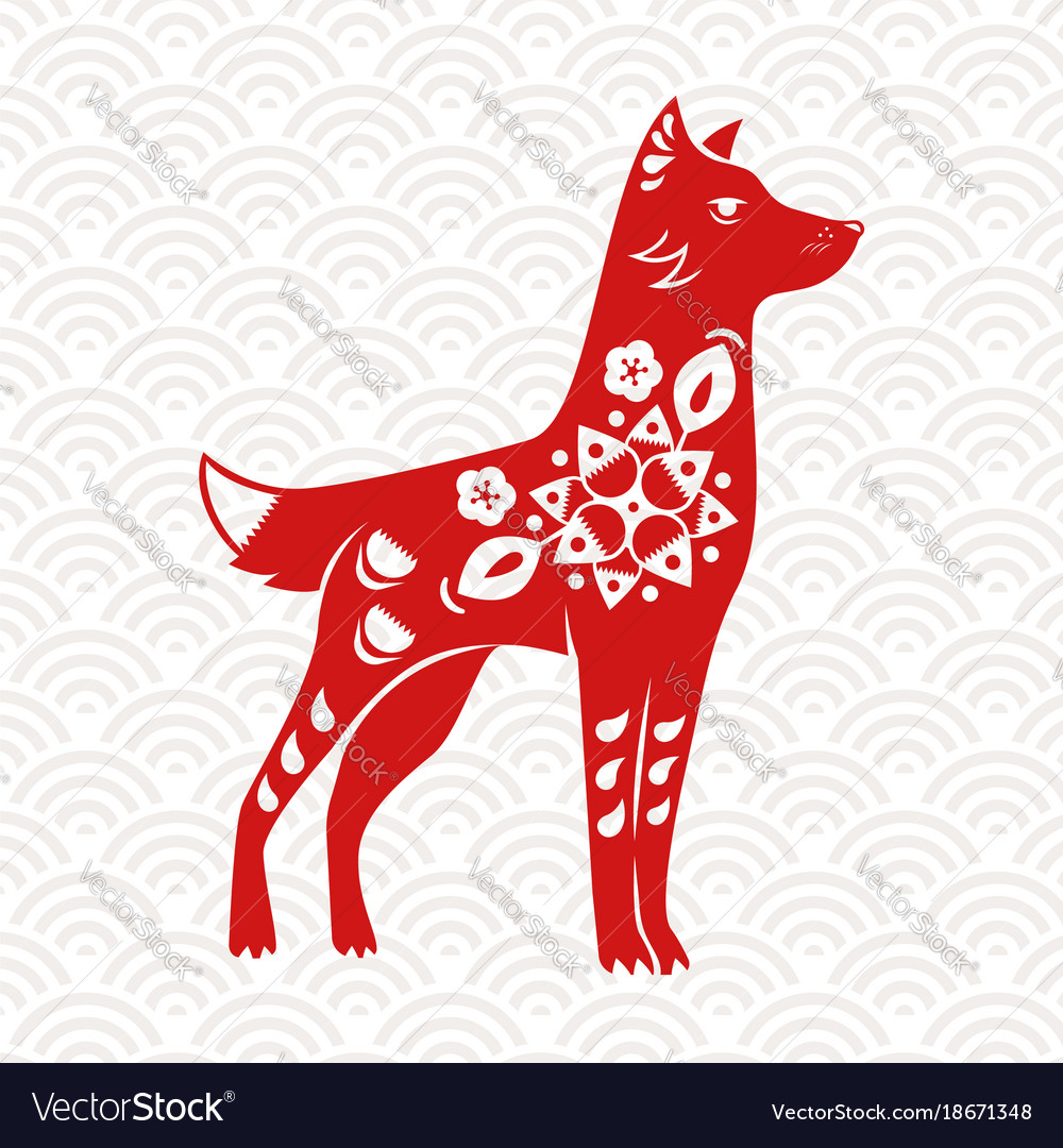 New year of the dog red chinese paper cut art.