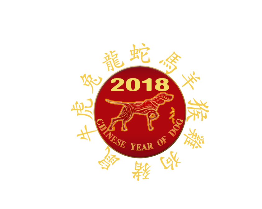 Chinese Year of Dog, 2018.