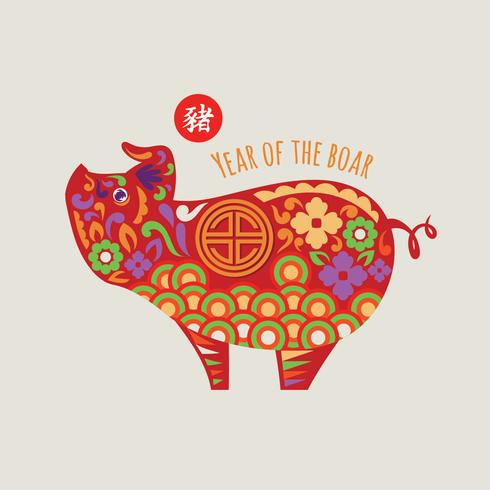 2019 Chinese New Year Pig with Floral Element.