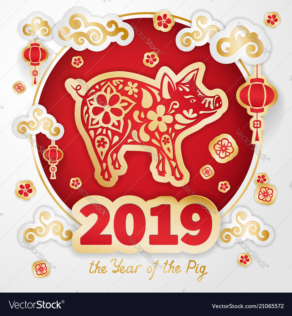 2019 year of the pig.