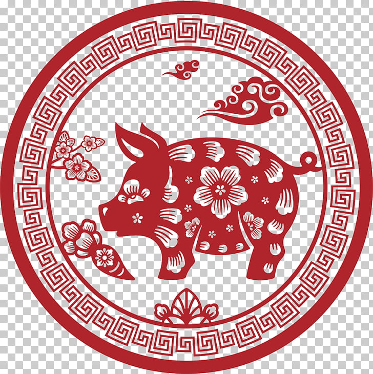 Pig Chinese zodiac Astrological sign Dog Rooster, pig PNG.