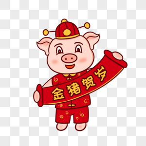 Chinese New Year Pig Borders Png & Free Chinese New Year Pig Borders.