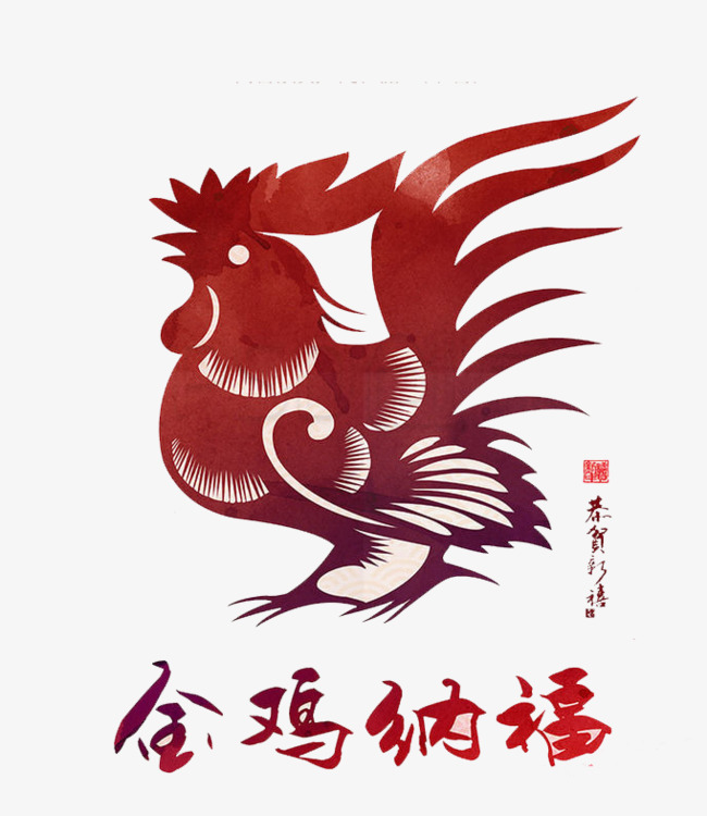 Celebrate The Year Of The Rooster, Rooster Clipart, New Year.