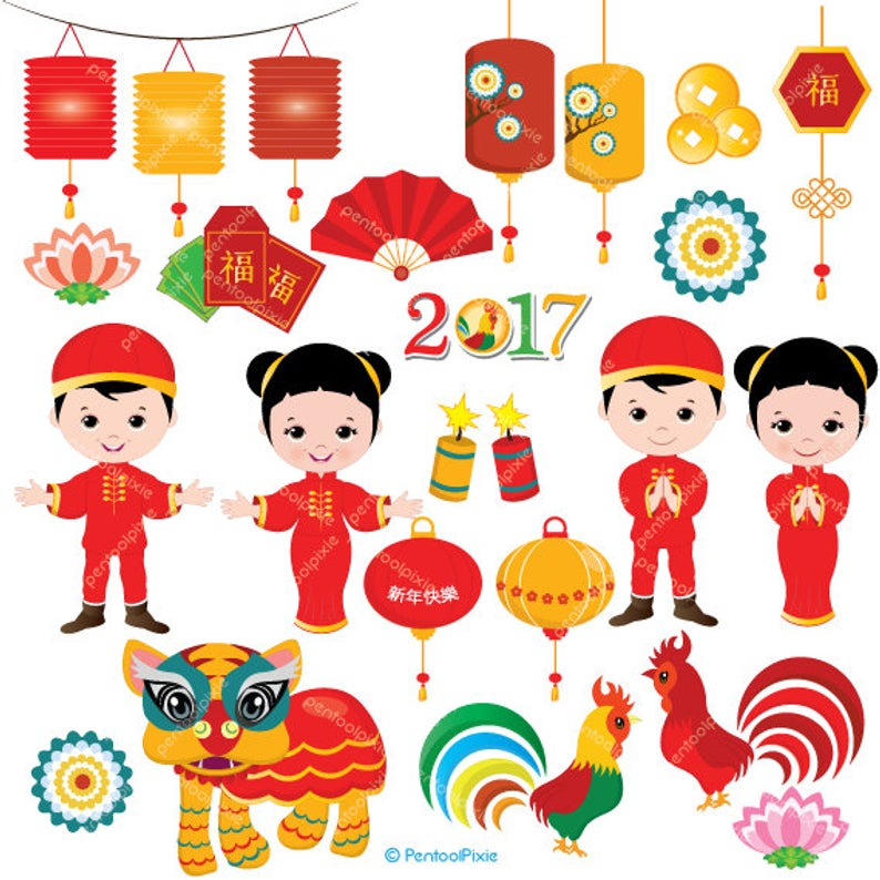 Chinese New Year clipart, Chinese party, Year of the Rooster, New year,  2017, Rooster clipart.
