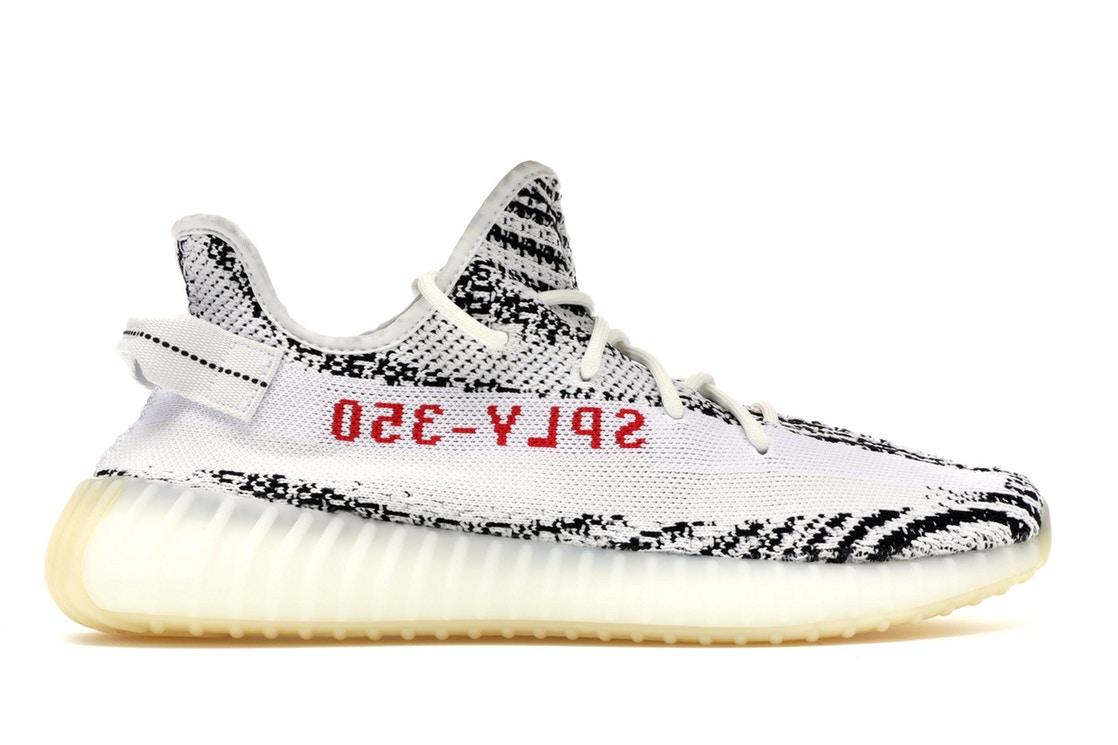 adidas Yeezy Boost 350 V2 Zebra.