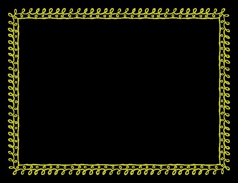 Yellow Border Png.