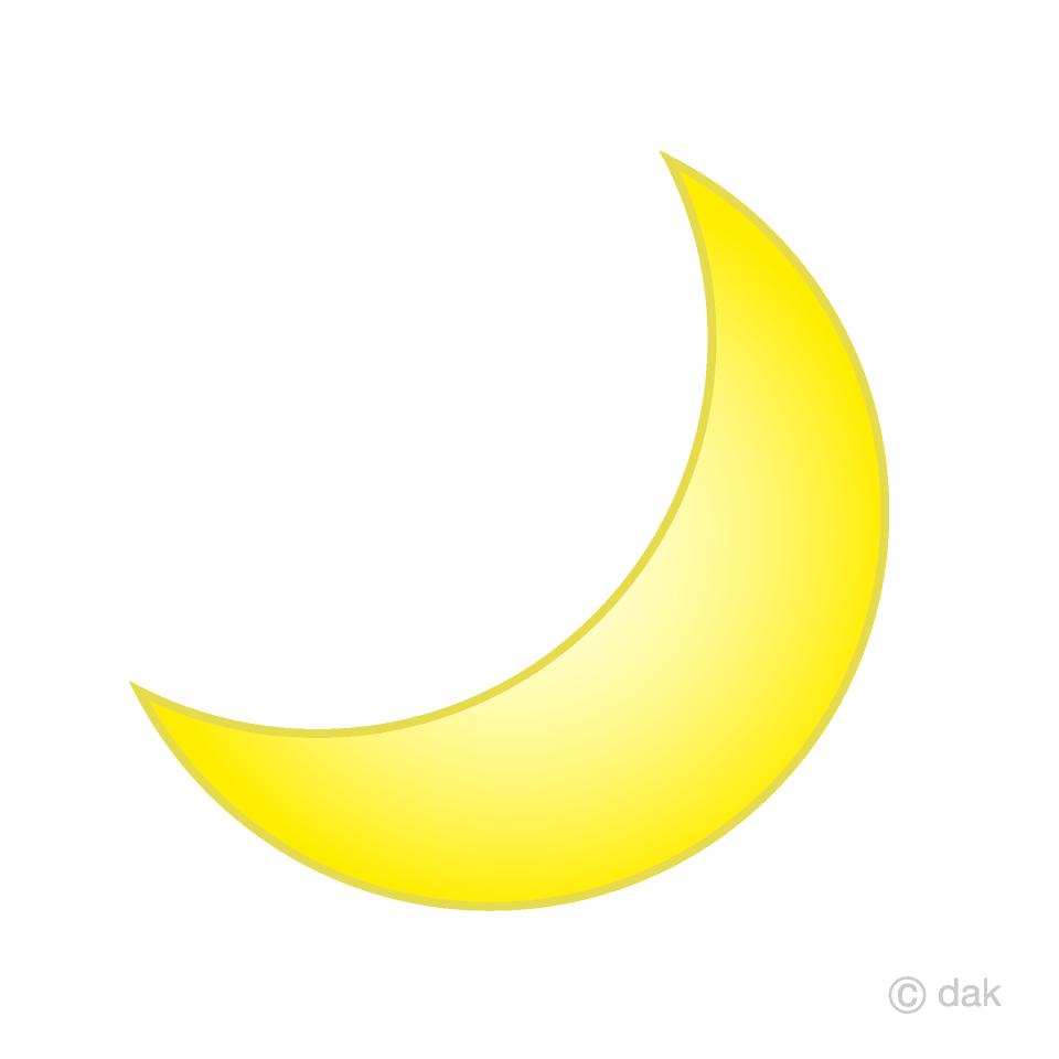 Crescent Moon Clipart Free Picture|Illustoon.