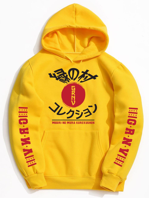 Japanese hoodie 1.