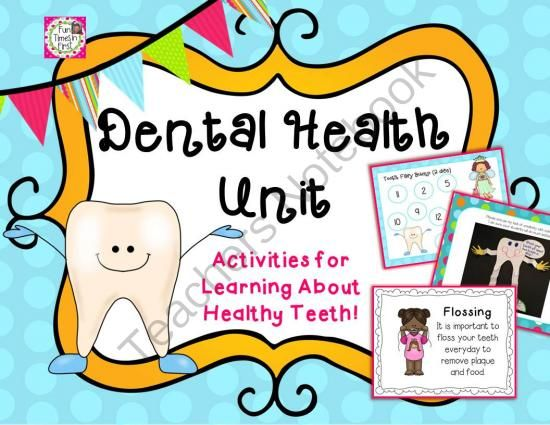 Dental Health Unit (Plus Craftivity) from Fun Times in First.