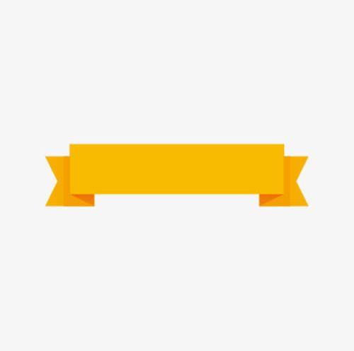 Yellow Ribbon PNG, Clipart, Backgrounds, Belt, Belt Border.