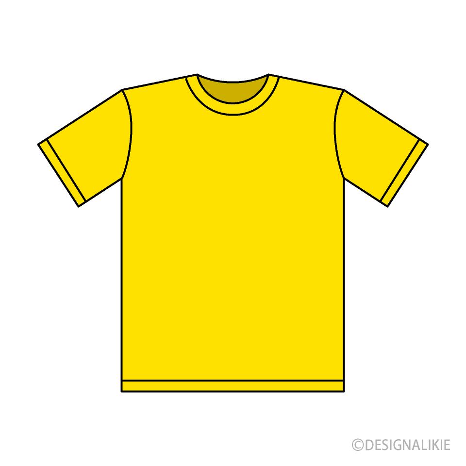 Free Yellow T.