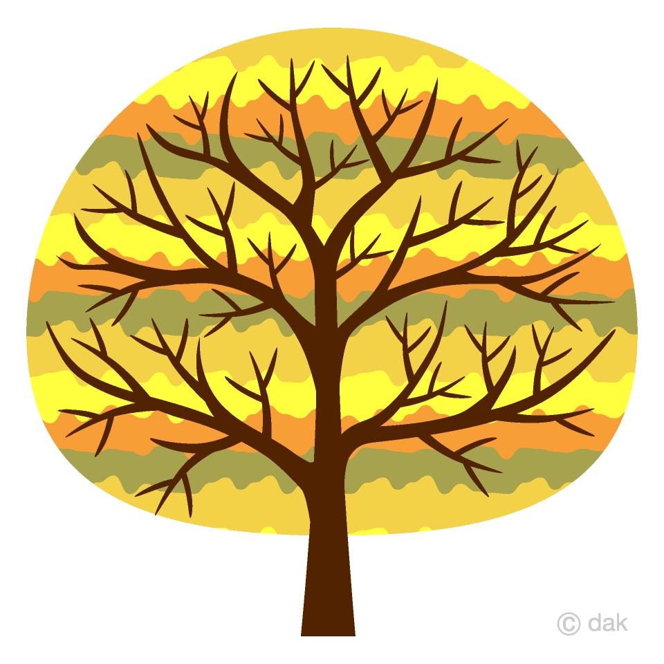 Free Cute Yellow Tree Clipart Image|Illustoon.