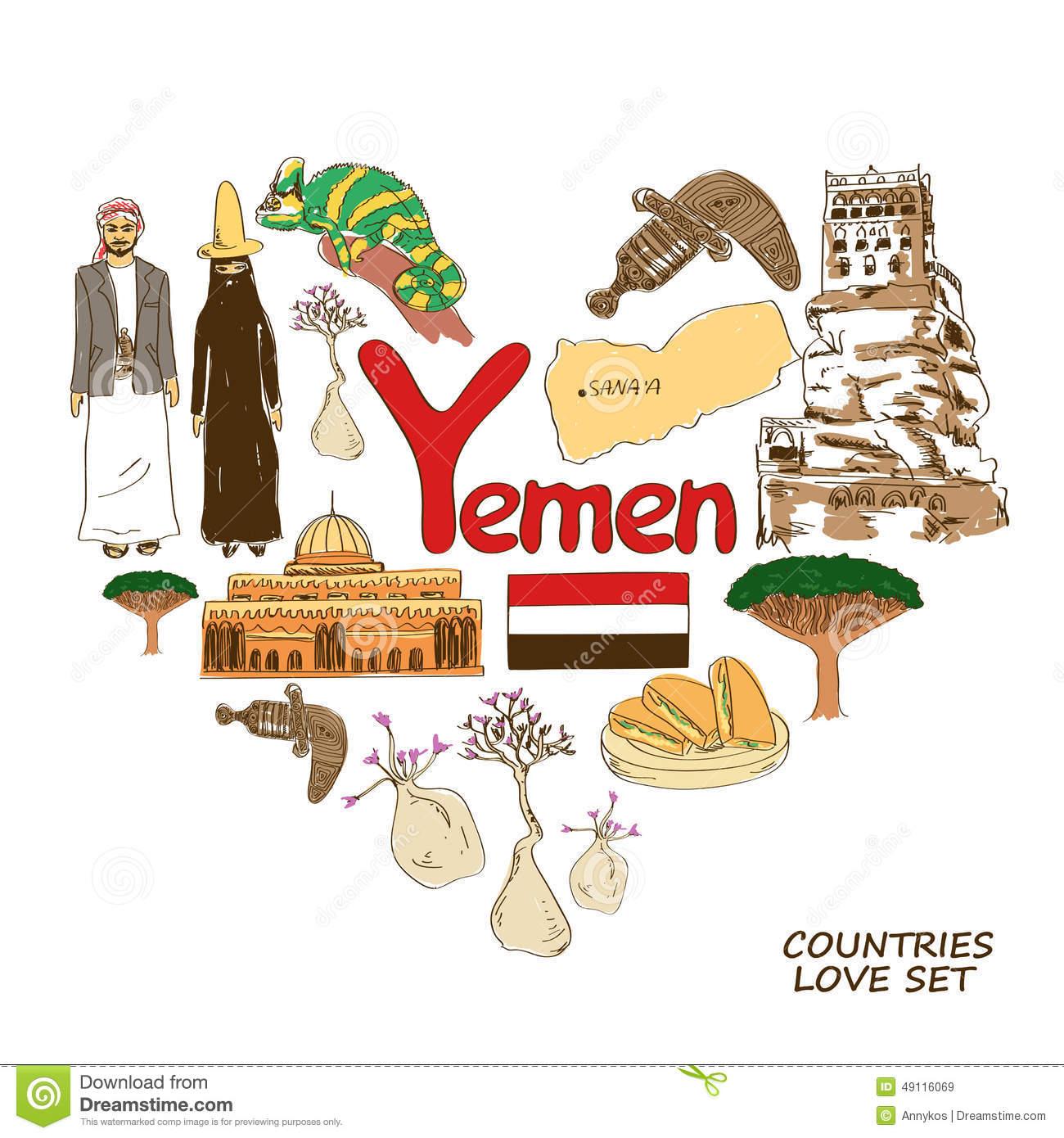 I Love Yemen Stock Vector.
