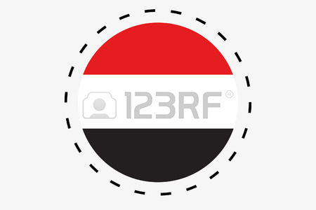 763 Culture Yemen Stock Vector Illustration And Royalty Free.