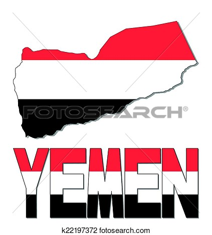 Yemen map clipart.