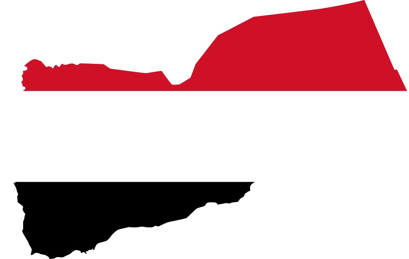 Yemen Flag Clipart.