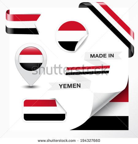Yemeni Made Stock Vectors & Vector Clip Art.