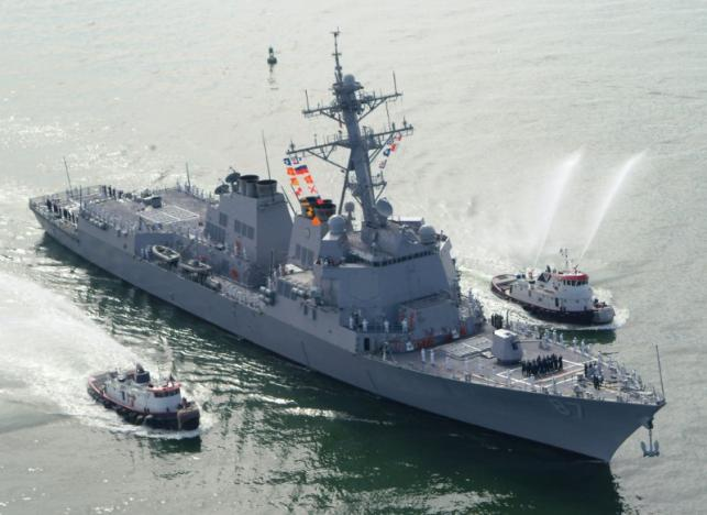 U.S. Navy ship targeted in failed missile attack from Yemen: U.S..