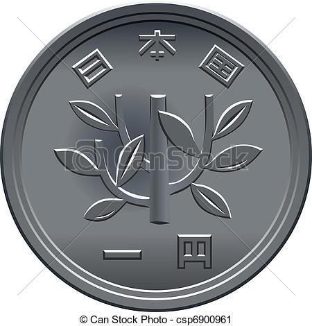 Japanese yen Vector Clip Art Illustrations. 1,002 Japanese yen.
