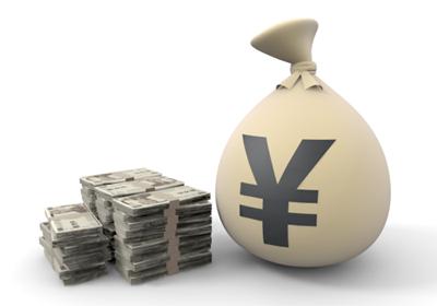 Yen clipart.