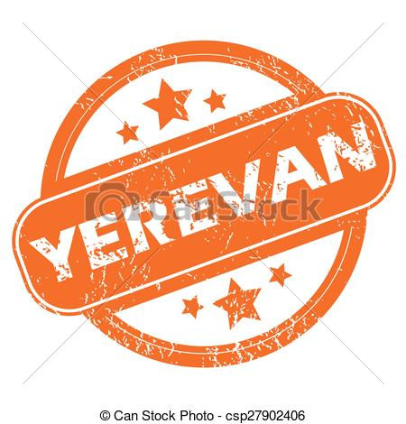 Vector Clipart of Yerevan round stamp.
