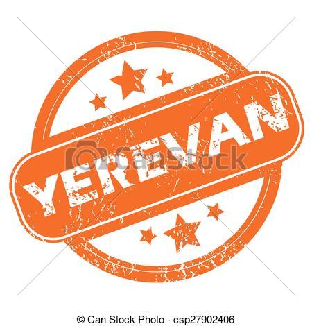 Vector Clipart of Yerevan round stamp.